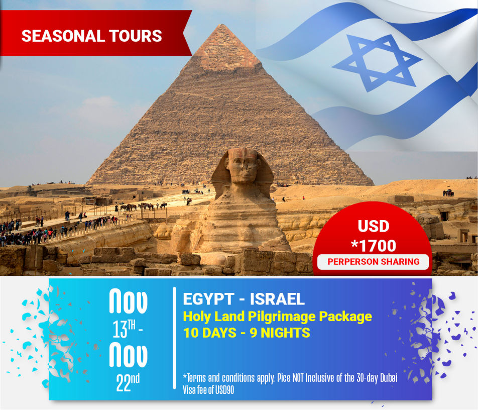 Egypt to Israel Holy land Package
